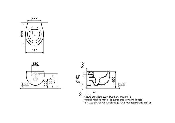 5885B403H0075 - Memoria Rim-Ex Wall-Hung WC Pan, 54 cm,White - Technical Drawing